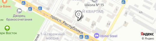 Мастерская по ремонту обуви на карте Темиртау