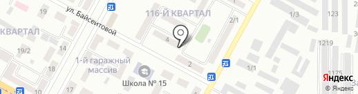 Натали на карте Темиртау