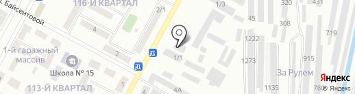 Бидай НАН, Лтд на карте Темиртау