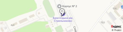 База отдыха им. Стрельникова на карте Чернолучья
