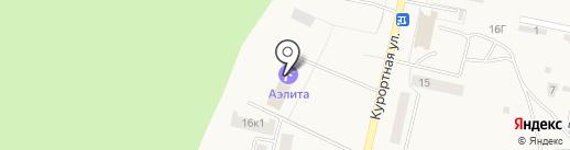 Аэлита на карте Чернолучья