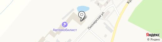 ГОСАПТЕКА на карте Чернолучья