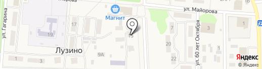 Платежный терминал, Сбербанк России на карте Лузино