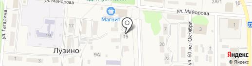 Платежный терминал, Сбербанк, ПАО на карте Лузино