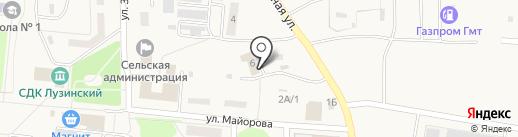 Прачечная на карте Лузино