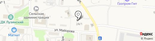 Шиномонтажная мастерская на карте Лузино