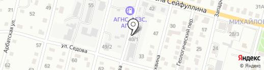КарагандаГазСервис на карте Караганды