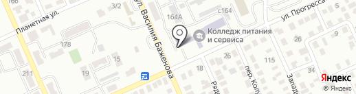Карагандинский колледж питания и сервиса на карте Караганды