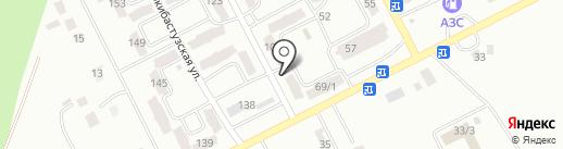 Томири на карте Караганды