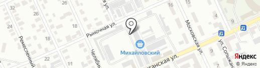 Магазин семян на карте Караганды