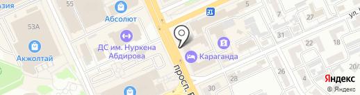 ARDI на карте Караганды