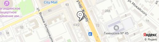 Бумажный ВЕК на карте Караганды