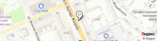 Алоэ Вера на карте Караганды