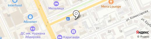 Энерго Контракт Плюс, ТОО на карте Караганды