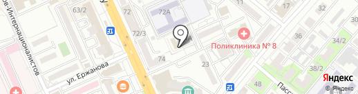Faberlic на карте Караганды