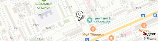 Maryhall на карте Караганды