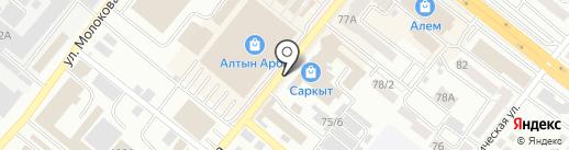 Магазин отделочных материалов на карте Караганды