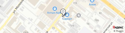 Бутик мебельных тканей на карте Караганды