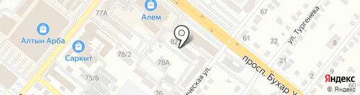 АлмаДент на карте Караганды