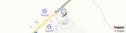 RTA Service на карте Караганды