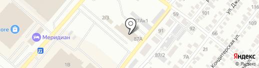 Видео Сервис на карте Караганды