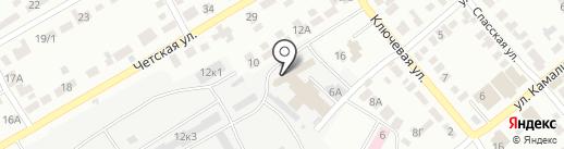 КазЭлектроМаш, ТОО на карте Караганды