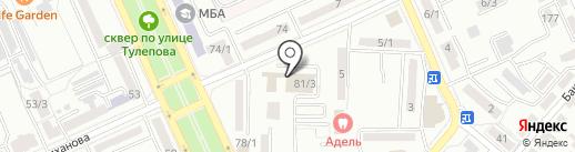 Валентина, ТОО на карте Караганды