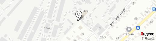 Оптово-розничная компания на карте Караганды