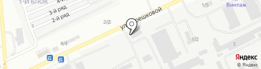 Автомагазин автолампочек на карте Караганды