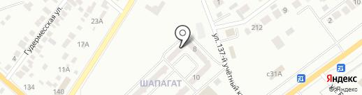 Сапа на карте Караганды