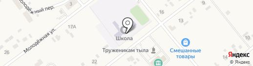 Сосновская средняя общеобразовательная школа на карте Сосновки