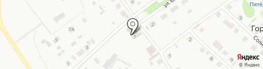 Парикмахерская на карте Горячего Ключа