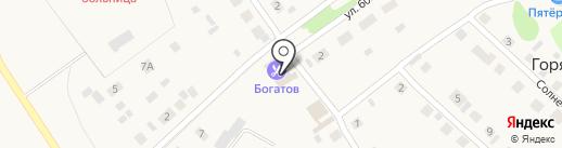 Омскгеология на карте Горячего Ключа