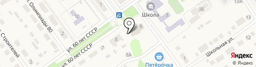 Дружинский на карте Горячего Ключа