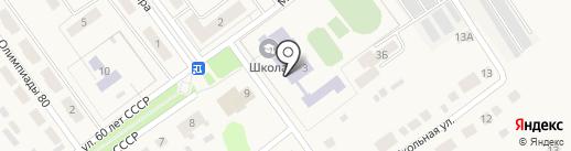 Горячеключевская средняя общеобразовательная школа на карте Горячего Ключа