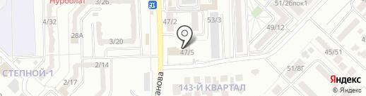 Шакипов, ТОО на карте Караганды