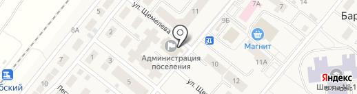 ЗАГС на карте Барсово