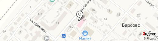 Аптека №308 на карте Барсово