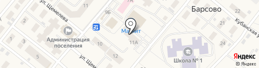 Магазин хозяйственных товаров на карте Барсово