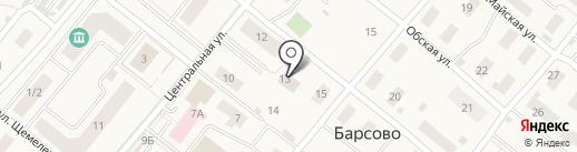 Диана на карте Барсово