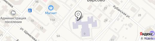 Библиотека на карте Барсово