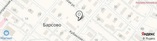 Управление механизации и строительства-6, ЗАО на карте Барсово