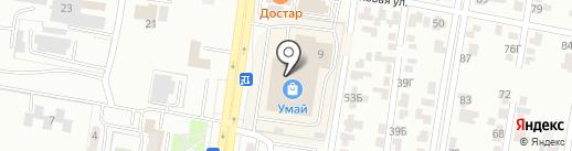 Бутик женской одежды на карте Караганды