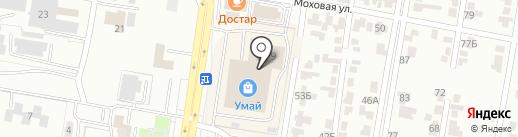 Бутик чулочно-носочных изделий и кожгалантереи на карте Караганды