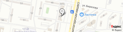 Куры гриль 24 на карте Караганды