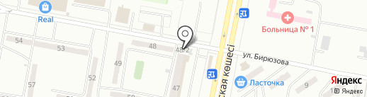 Нотариус Азимбаев К.К. на карте Караганды