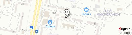 Forte+ на карте Караганды