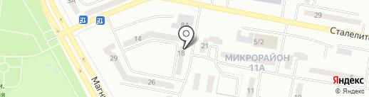 QIWI на карте Караганды