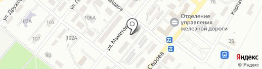 Стоматологический кабинет на карте Караганды