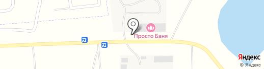 Юсуф на карте Уштобе